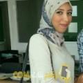 أنا مروى من مصر 27 سنة عازب(ة) و أبحث عن رجال ل الدردشة