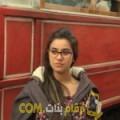 أنا ليمة من لبنان 24 سنة عازب(ة) و أبحث عن رجال ل الحب