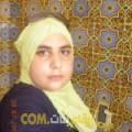أنا آية من عمان 27 سنة عازب(ة) و أبحث عن رجال ل الدردشة