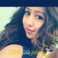أنا ياسمينة من البحرين 24 سنة عازب(ة) و أبحث عن رجال ل المتعة