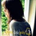 أنا مني من السعودية 27 سنة عازب(ة) و أبحث عن رجال ل الصداقة