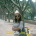 أنا هبة من مصر 26 سنة عازب(ة) و أبحث عن رجال ل الحب
