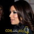 أنا شيماء من السعودية 38 سنة مطلق(ة) و أبحث عن رجال ل الزواج