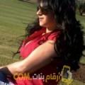 أنا سعدية من السعودية 35 سنة مطلق(ة) و أبحث عن رجال ل الصداقة