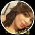أنا زينب من لبنان 23 سنة عازب(ة) و أبحث عن رجال ل الدردشة