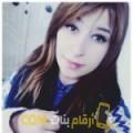 أنا فاتن من عمان 24 سنة عازب(ة) و أبحث عن رجال ل الحب