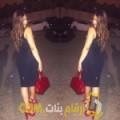 أنا مونية من لبنان 20 سنة عازب(ة) و أبحث عن رجال ل المتعة