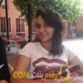 أنا جولية من الجزائر 26 سنة عازب(ة) و أبحث عن رجال ل التعارف