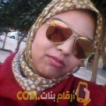 أنا إلينة من الكويت 27 سنة عازب(ة) و أبحث عن رجال ل الزواج