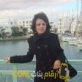أنا نضال من فلسطين 28 سنة عازب(ة) و أبحث عن رجال ل الزواج