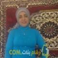 أنا لبنى من عمان 48 سنة مطلق(ة) و أبحث عن رجال ل الدردشة