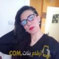 أنا إبتسام من عمان 26 سنة عازب(ة) و أبحث عن رجال ل الصداقة