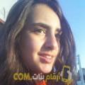 أنا سميرة من البحرين 19 سنة عازب(ة) و أبحث عن رجال ل الصداقة