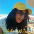 أنا مجدولين من الكويت 26 سنة عازب(ة) و أبحث عن رجال ل الصداقة