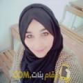 أنا نادين من فلسطين 22 سنة عازب(ة) و أبحث عن رجال ل الحب