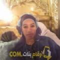 أنا رقية من عمان 25 سنة عازب(ة) و أبحث عن رجال ل الصداقة