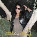 أنا سمية من لبنان 24 سنة عازب(ة) و أبحث عن رجال ل الحب