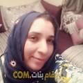 أنا راوية من الجزائر 28 سنة عازب(ة) و أبحث عن رجال ل الحب
