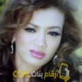 أنا لميس من السعودية 33 سنة مطلق(ة) و أبحث عن رجال ل التعارف
