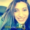 أنا علية من المغرب 19 سنة عازب(ة) و أبحث عن رجال ل الحب