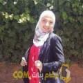 أنا سهام من سوريا 23 سنة عازب(ة) و أبحث عن رجال ل الدردشة