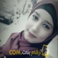 أنا رحمة من قطر 25 سنة عازب(ة) و أبحث عن رجال ل الحب