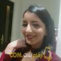 أنا ياسمين من المغرب 23 سنة عازب(ة) و أبحث عن رجال ل المتعة