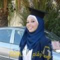 أنا سلوى من المغرب 26 سنة عازب(ة) و أبحث عن رجال ل الحب