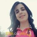 أنا أميمة من اليمن 26 سنة عازب(ة) و أبحث عن رجال ل الحب
