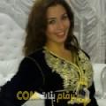 أنا كلثوم من مصر 23 سنة عازب(ة) و أبحث عن رجال ل الدردشة