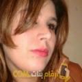أنا سيرين من السعودية 29 سنة عازب(ة) و أبحث عن رجال ل الزواج