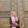 أنا أمينة من مصر 20 سنة عازب(ة) و أبحث عن رجال ل المتعة