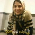 أنا سلمى من تونس 44 سنة مطلق(ة) و أبحث عن رجال ل الدردشة