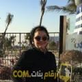 أنا لينة من سوريا 60 سنة مطلق(ة) و أبحث عن رجال ل الدردشة