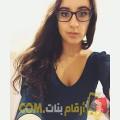 أنا ملاك من عمان 25 سنة عازب(ة) و أبحث عن رجال ل الزواج