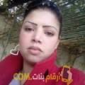 أنا مونية من قطر 30 سنة عازب(ة) و أبحث عن رجال ل الحب