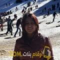 أنا كلثوم من الكويت 29 سنة عازب(ة) و أبحث عن رجال ل التعارف