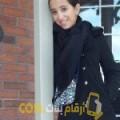 أنا نبيلة من ليبيا 37 سنة مطلق(ة) و أبحث عن رجال ل الحب