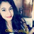 أنا ريم من الكويت 23 سنة عازب(ة) و أبحث عن رجال ل الحب
