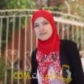 أنا فاطمة الزهراء من فلسطين 25 سنة عازب(ة) و أبحث عن رجال ل الدردشة