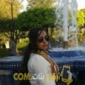 أنا سونيا من عمان 22 سنة عازب(ة) و أبحث عن رجال ل المتعة