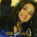 أنا ولاء من اليمن 24 سنة عازب(ة) و أبحث عن رجال ل الصداقة
