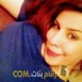 أنا مجدة من فلسطين 23 سنة عازب(ة) و أبحث عن رجال ل المتعة