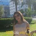 أنا محبوبة من الجزائر 30 سنة عازب(ة) و أبحث عن رجال ل المتعة