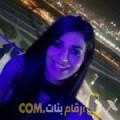 أنا مونية من السعودية 34 سنة مطلق(ة) و أبحث عن رجال ل الدردشة