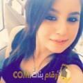 أنا مريم من ليبيا 33 سنة مطلق(ة) و أبحث عن رجال ل الحب