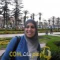 أنا لميس من السعودية 45 سنة مطلق(ة) و أبحث عن رجال ل التعارف