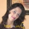 أنا وجدان من تونس 31 سنة مطلق(ة) و أبحث عن رجال ل التعارف