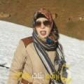 أنا فوزية من ليبيا 30 سنة عازب(ة) و أبحث عن رجال ل الصداقة