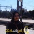أنا صباح من مصر 35 سنة مطلق(ة) و أبحث عن رجال ل الحب